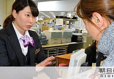 あえて「マスクなし対応」好評 市役所、風邪の職員は…:朝日新聞デジタル