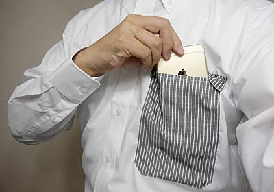 iPhone 6 Plusもすっぽり収まる、ファブレット対応の大型胸ポケットつきワイシャツ - ケータイ Watch Watch