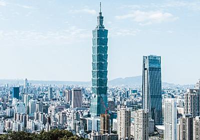 台湾で話される「台湾華語」とは:中国語と台湾語との違いなども紹介 | 訪日ラボ