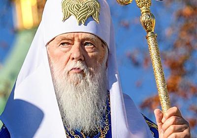 CNN.co.jp : 新型コロナは同性婚への「神罰」発言の聖職者、検査で陽性 ウクライナ