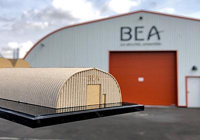 ダンボール工作職人の作品がフランスへ! フランス航空事故調査局(BEA)の模型を作ったら本家に気に入られ寄贈することに - ねとらぼ