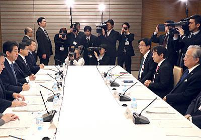 給与 デジタル払い可能? 規制緩和要望に厚労省難色 70年前の労基法が壁 :日本経済新聞