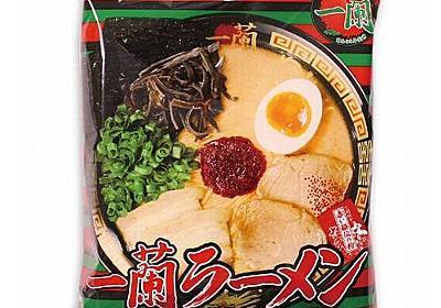 「一蘭」のラーメンが袋めんに、インスタント麺の常識覆すこだわり。 | Narinari.com