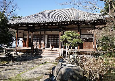 【白毫寺】「えんまもうで」で有名な奈良を眺望できる山寺 | 史跡・名所紹介 - 記紀の旅猫