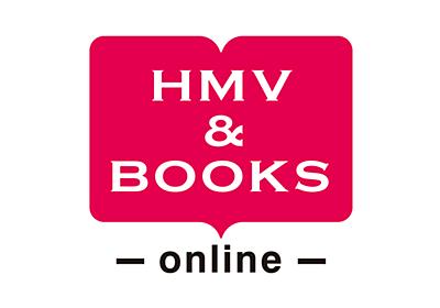 【重要】配送料変更とHMV MOBILE終了についてのご案内|HMV&BOOKS online