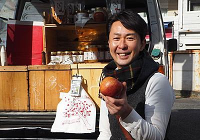 「1日30万円を稼ぐリンゴ売り」妻子6人を行商で養う38歳の元ジャズピアニストの半生 「リンゴ売りの方が、ジャズみたい」 | PRESIDENT Online(プレジデントオンライン)