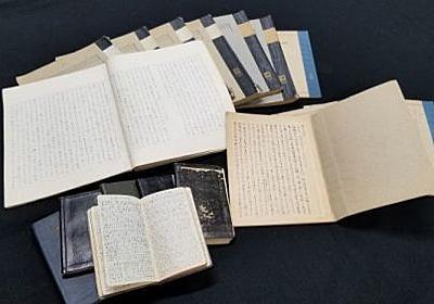 一部の犠牲やむ得ぬ 昭和天皇、米軍基地で言及 53年宮内庁長官「拝謁記」 - 琉球新報 - 沖縄の新聞、地域のニュース
