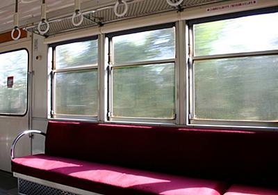 全文表示 | 「電車の座席、1800円で売ります」 メルカリで「場所取り」出品の非常識...運営の対応は? : J-CASTニュース
