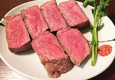 【決定版】スーパーで買ったステーキ肉を自宅で完全なうまさで焼く方法【レシピ】 - メシ通 | ホットペッパーグルメ