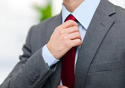 コスパの良いスーツ店|高品質でおしゃれな1着が手に入るおすすめ12選 - CUSTOMLIFE(カスタムライフ)