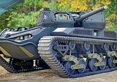 アメリカ陸軍向け「無人戦闘車」初公開、地上戦力も無人化へ 付属ドローンで偵察も | 乗りものニュース
