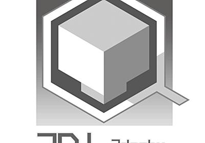 毎日更新!2D/3DCG・VR・ツール・ニュース情報サイト!3D人-3dnchu-