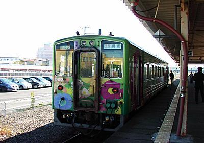 釧網本線「快速しれとこ摩周号」に指定席を試験的に導入! 将来の観光列車導入へとつなげてほしい取り組みです - K'z Lifelog ~青春18きっぷと乗り鉄のブログ~