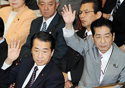 仙谷由人氏死去 民主党政権支えた現実主義者(評伝)  :日本経済新聞