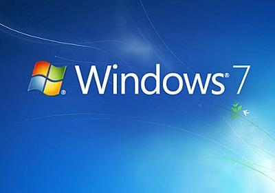 Microsoft、中小企業にもWindows7の延長セキュリティ更新プログラムを2023年まで提供 - PC Watch