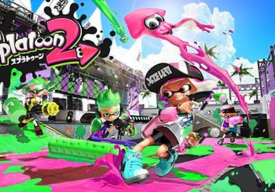 スプラトゥーン2 オクト・エキスパンション(追加コンテンツ) | Nintendo Switch | 任天堂