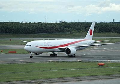 新政府専用機、北海道・千歳市の航空自衛隊千歳基地に到着 - 産経ニュース