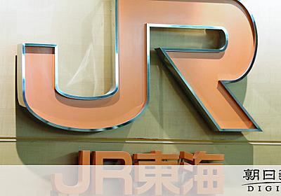 線路にカメ挟まり電車遅延 JR担当者「珍しくはない」:朝日新聞デジタル