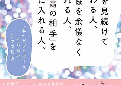 https://ameblo.jp/kekkon-monogatari/entry-12444339007.html