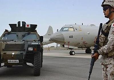 アフリカ・ジブチ拠点を恒久化へ 自衛隊唯一の海外根拠地 中国に対抗の狙いも(1/2ページ) - 産経ニュース