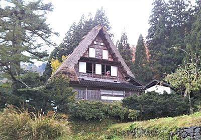 Gotoトラベルで『飛騨高山』、『白川郷』に行ってきました!!(2日目) - sugarless time