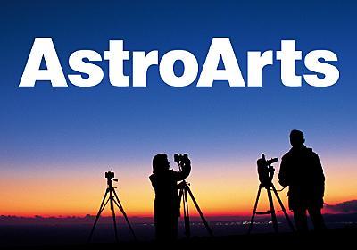 地球帰還後の「はやぶさ2」は2031年に小惑星1998 KY26へ - アストロアーツ