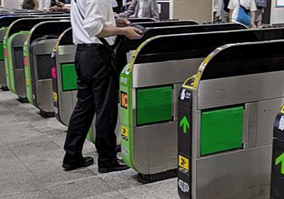 Suicaの鉄道利用でもJRE POINTが貯まるように。10月1日から - Engadget 日本版