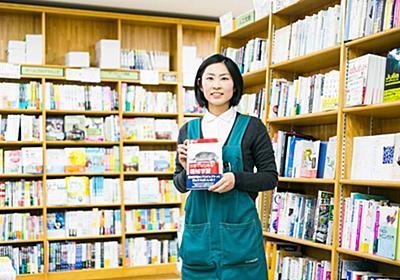 ジュンク堂書店池袋本店の長田さん! いま、どんなコンピュータ書が売れているんですか? - GeekOutコラム