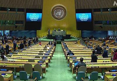 国連一般討論演説始まる トランプ「中国に責任取らせる」 | 米中対立 | NHKニュース