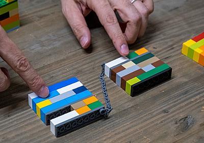 レゴブロックでブロックチェーンを説明する :: デイリーポータルZ