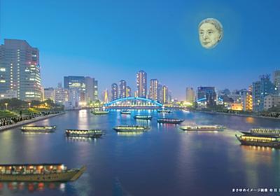 巨大な「誰かの顔」を東京の風景に浮かべる。2020年は「目」の東京初大規模プロジェクトに注目|MAGAZINE | 美術手帖