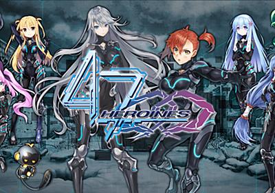 47-HEROINES