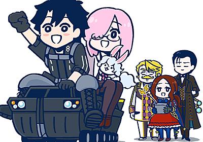 「【短期集中連載】Fate/Grand Order 藤丸立香はわからない」 TYPE-MOONコミックエース - 無料で漫画が読めるオンラインマガジン