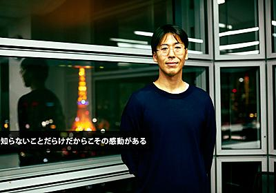「DASH村」はTOKIOをどう変えた? 番組プロデューサーに訊く - インタビュー : CINRA.NET