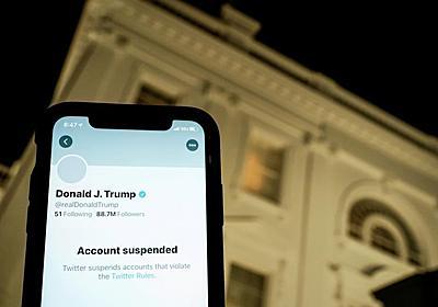 ツイッター、トランプ氏サイト新設ページを共有するアカウント停止 | ロイター