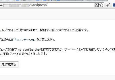WEBデザイナーでも出来る!SSHコマンド超入門 | WP-D