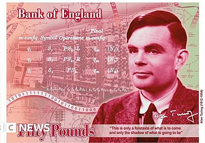 New face of the Bank of England's £50 note is revealed - BBC News