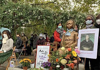 慰安婦像撤去の働きかけ続々 国内自治体からベルリン市に 現地は「板挟み」 - 毎日新聞