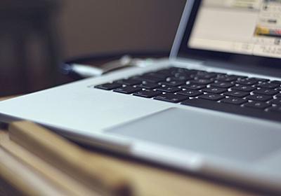わたしの実体験。ブログを続けていたらウェブライターに転身できた! | yokoyumyumのリノベブログ