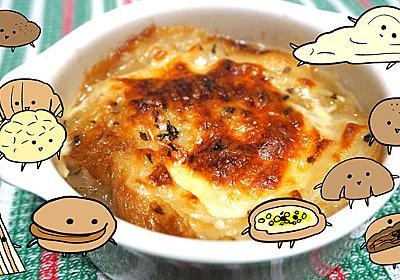 オニオングラタンスープのパンは惣菜パンもクロワッサンもいける! :: デイリーポータルZ