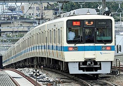 京王と小田急、地形断面図でみる車窓の特徴 | 通勤電車 | 東洋経済オンライン | 経済ニュースの新基準