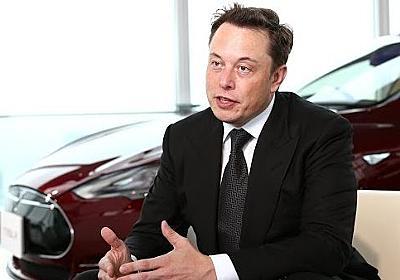 米テスラの「極秘プラン」は実現するのか   自動車   東洋経済オンライン   新世代リーダーのためのビジネスサイト