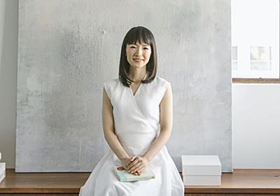楽天、「こんまり」の株式過半数を取得しパートナー契約 - Engadget 日本版
