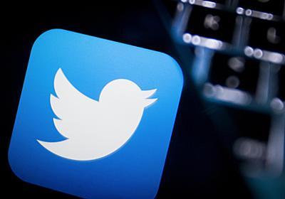 高校生の半数以上がTwitterを実名利用、そのうち約4割は公開アカウント--MMD調査 - CNET Japan