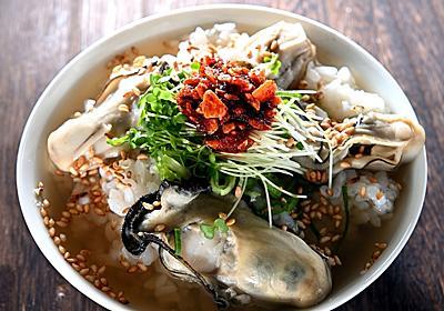 牡蠣と魚醤のエスニック風スープで食べる「牡蠣の汁かけごはん」が、3分煮るだけなのにごちそうすぎた - メシ通 | ホットペッパーグルメ
