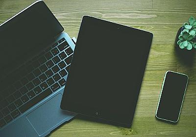 【稼ぐブログへ】ブログ運営の収益化の方法、おすすめの本や無料便利ツール - Life is colourful.