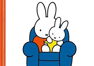 子供の能力を伸ばすために、親が心がけること。「ほめる」より「認める」。 - 子育ての本をたくさん読む!ブログ
