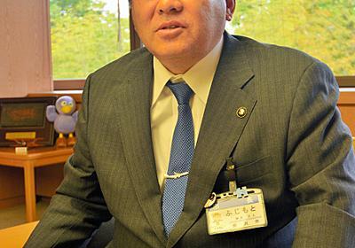 ふるさと納税返礼品、やめたら寄付ゼロ「でも良かった」:朝日新聞デジタル