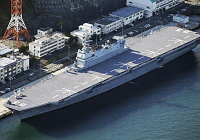 護衛艦「いずも」韓国派遣中止へ レーダー照射問題受け協力縮小 - 産経ニュース