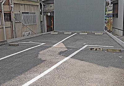 停めにくい駐車場選手権 :: デイリーポータルZ